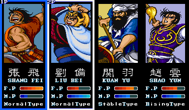 Dynasty Wars (USA, B-Board 89624B-?) select screen