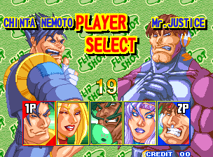 Battle Flip Shot select screen