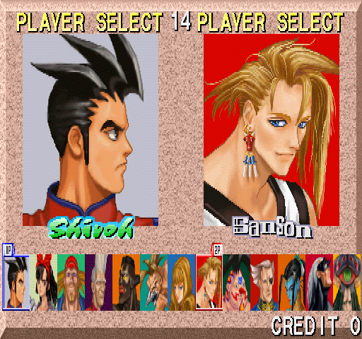 Fighters' Impact A (Ver 2.00J) select screen