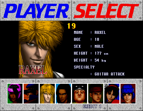Fighting Vipers (Revision D) select screen