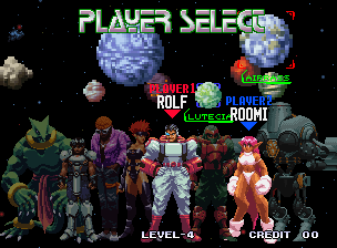 Galaxy Fight - Universal Warriors select screen