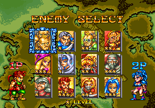 Gun Master select screen