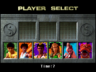 Jackie Chan - The Kung-Fu Master select screen