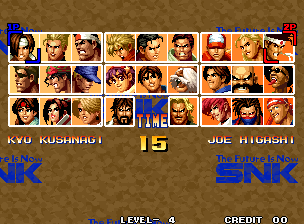 The King of Fighters '95 (NGM-084) select screen
