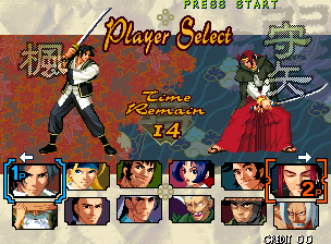 Last Blade / Bakumatsu Roman: Gekka no Kenshi, The (Set 1) select screen
