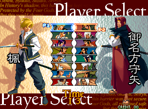Last Blade 2 / Bakumatsu Roman: Dai Ni Maku Gekka no Kenshi, The select screen