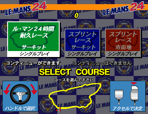 Le Mans 24 (Revision B) select screen