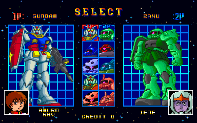 Mobile Suit Gundam select screen