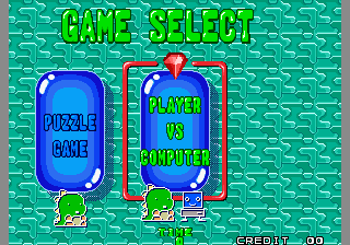 Puzzle Bobble 2 / Bust-A-Move Again (Neo-Geo) select screen