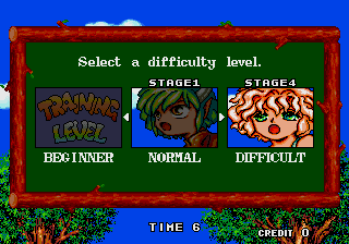 Puyo Puyo (World) select screen