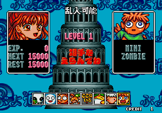 Puyo Puyo 2 (Japan) select screen