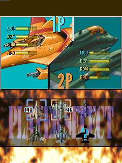 Raiden Fighters (Germany) select screen