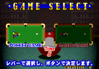 Billiard Academy Real Break (Europe) select screen