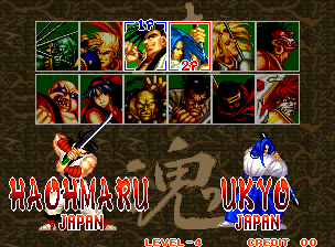 Samurai Shodown / Samurai Spirits (Set 1) select screen