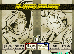 Sengoku 3 select screen