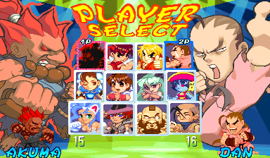 Super Gem Fighter Mini Mix (USA 970904) select screen