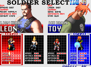 Shock Troopers: 2nd Squad select screen