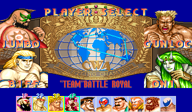 Saturday Night Slam Masters (World 930713) select screen
