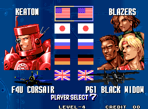 Aero Fighters 3 / Sonic Wings 3 select screen