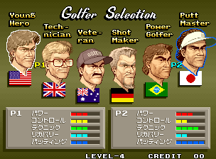 Neo Turf Masters / Big Tournament Golf select screen
