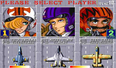 U.N. Squadron (USA) select screen