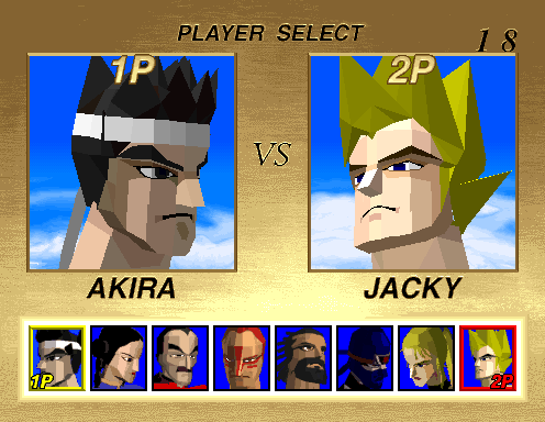 Virtua Fighter select screen