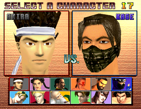 Virtua Fighter 3 (Revision D) select screen