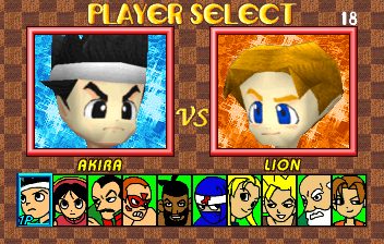 Virtua Fighter Kids (JUET 960319 V0.000) select screen