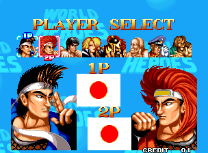 World Heroes (ALH-005) select screen