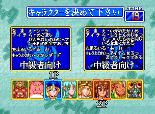 Zintrick / Oshidashi Zentrix (Hack / Bootleg) select screen