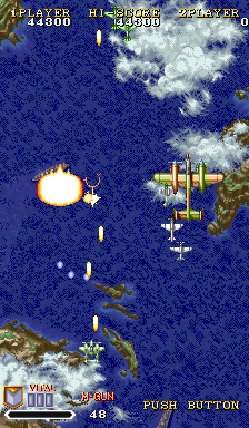 1941: Counter Attack (Japan) Screenshot