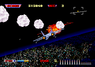 After Burner II Screenshot