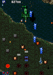 Aero Fighters (World / USA + Canada / Korea / Hong Kong / Taiwan) (newer hardware) Screenshot