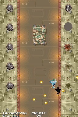 Air Duel (World, M82-A-A + M82-B-A) Screenshot