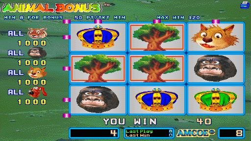 Animal Bonus (Version 1.7LT, set 1) Screenshot