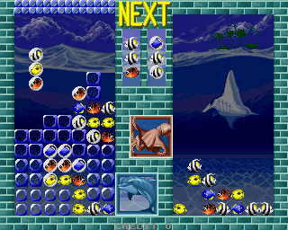Aquarium (US) Screenshot