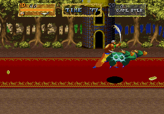 Arabian Magic (Ver 1.0J 1992/07/06) Screenshot