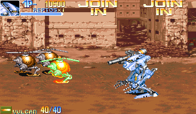 Armored Warriors (Asia 941024) Screenshot