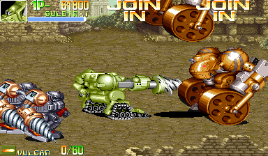 Armored Warriors (Euro 941011) Screenshot