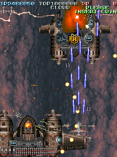 Battle Garegga - Type 2 (Europe / USA / Japan / Asia) (Sat Mar 2 1996) Screenshot