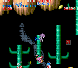Black Dragon (Japan) Screenshot