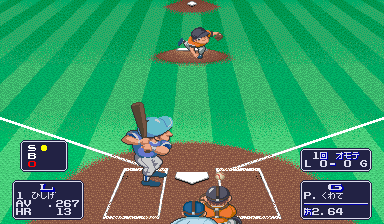 Capcom Baseball (Japan) Screenshot