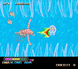 Chimera Beast (Japan, prototype) Screenshot