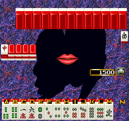 Mahjong CLUB 90's (set 2) (Japan 900919) Screenshot