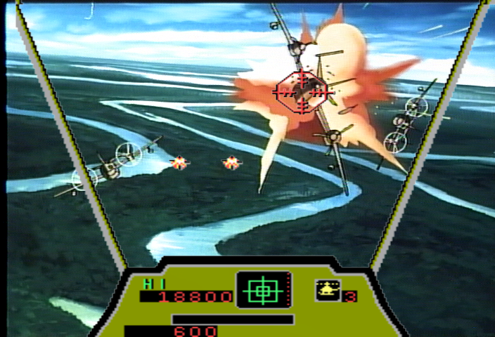 Cobra Command (M.A.C.H. 3 hardware) Screenshot