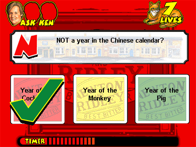 Coronation Street Quiz Game Screenshot