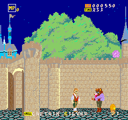 Captain Silver (Japan) Screenshot