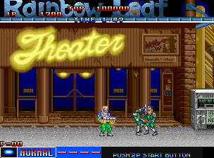 Cyber-Lip (NGM-010) Screenshot