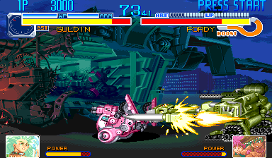 Cyberbots: Fullmetal Madness (USA 950424 Phoenix Edition) (bootleg) Screenshot