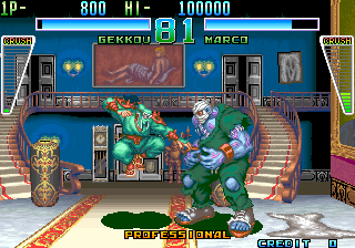 Dan-Ku-Ga (Ver 0.0J 1994/12/13, prototype) Screenshot